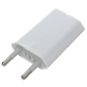 Ultra-Mini USB Power Adapter/Nabíjačka - biela